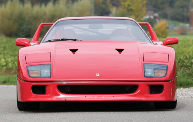 Red 1989 Ferrari F40 nose