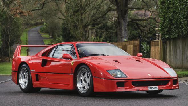 Red 1990 Ferrari F40 financing