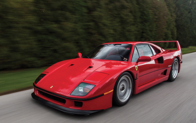 Red Ferrari F40 driving financing