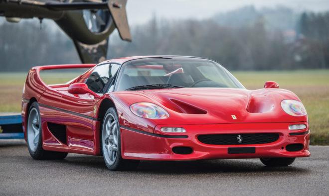 Model Masterpiece Ferrari F50 Premier Financial Services