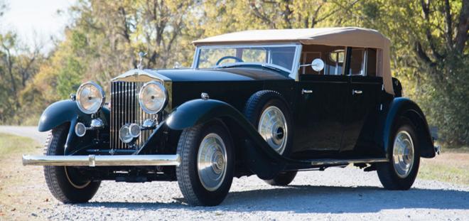 Lease a Rolls-Royce Phantom