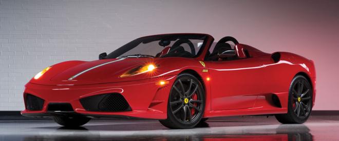 Lease a Ferrari Scuderia