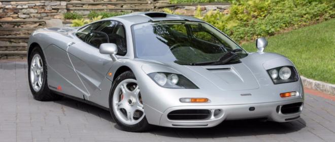 silver McLaren F1 financing