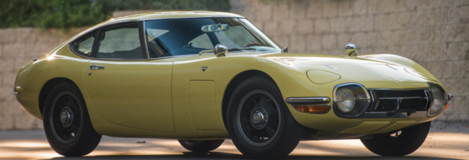 Lease a 1968 Toyota 2000GT