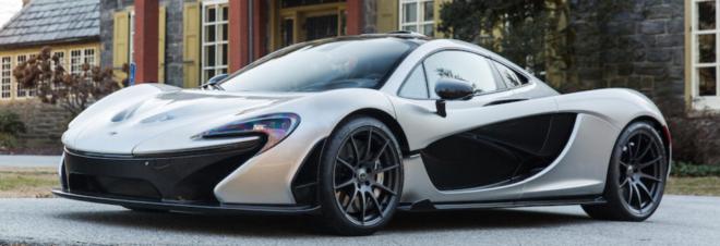 Lease a silver McLaren P1