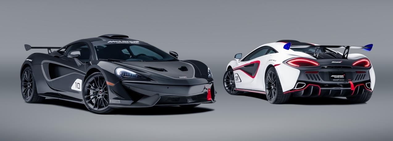 Lease a McLaren