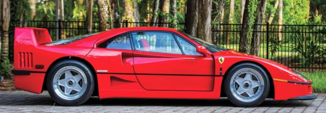 Lease a red Ferrari F40