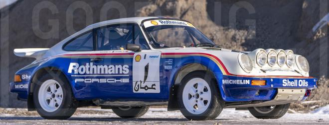 Lease a Porsche 911 SC/RS