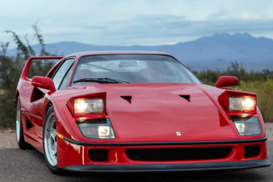 Cars To Watch Bonhams Scottsdale 2018