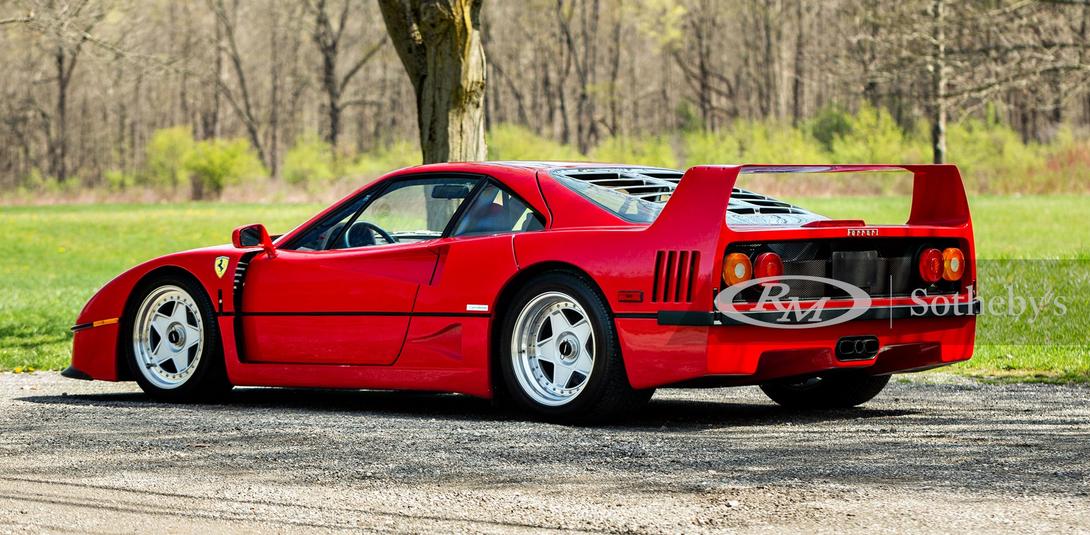 Red 1992 Ferrari F40, Rear Spolier View, in countryside, Ferrari Luxury Loan