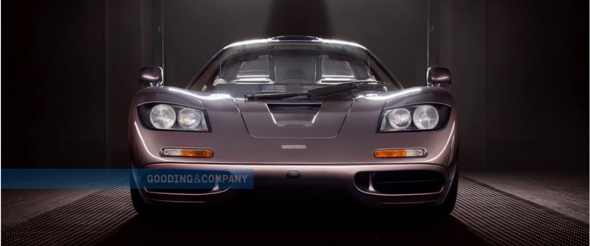 1995 Mclaren F1 Front View